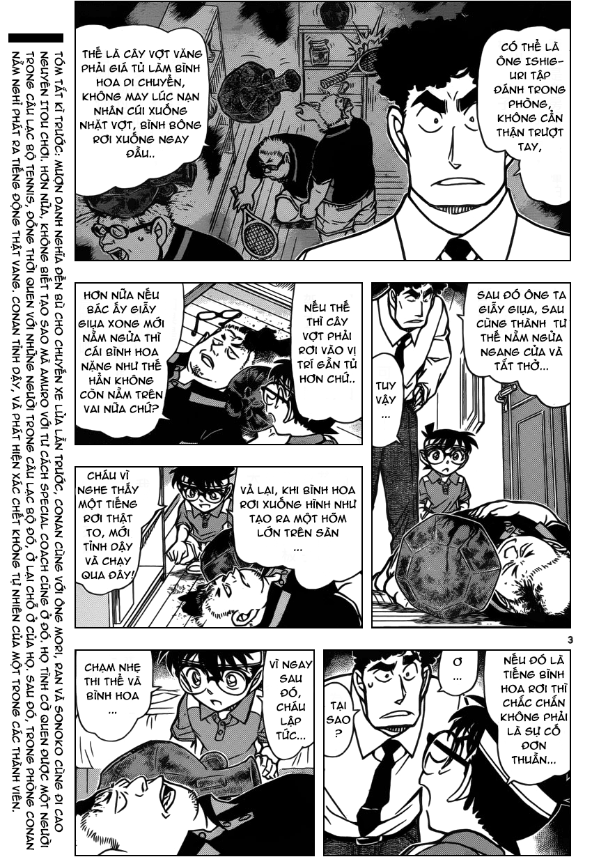 Detective Conan - Thám Tử Lừng Danh Conan chap 826 page 3 - IZTruyenTranh.com