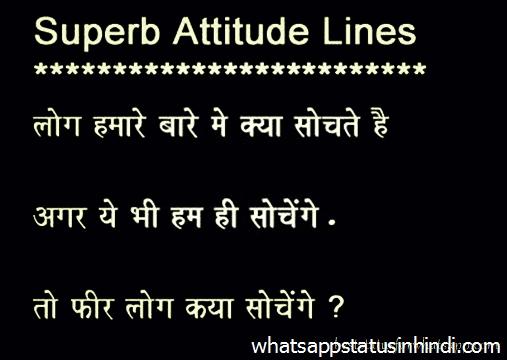 new best whatsapp status in hindi whatsapp ��������