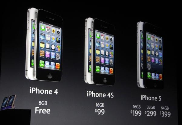 Informasi Bentuk, Spesifikasi dan Harga iPhone 5 ini dikutip dari ...