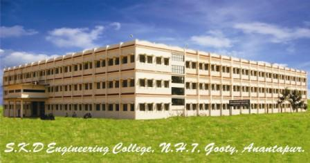 SKD Engg College Gooty
