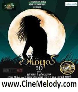 Click Here to Download Ambuli-3D MP3 Songs Free Download