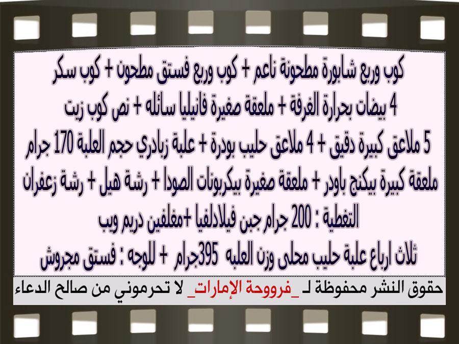 http://2.bp.blogspot.com/-JCTQgD0L31s/VqXZsBnIAmI/AAAAAAAAba0/eBIxE_Gz47Q/s1600/3.jpg