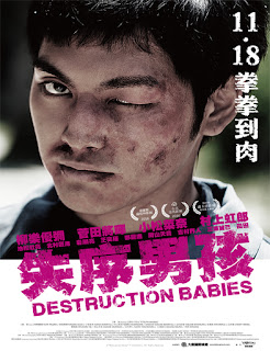 Ver Disutorakushon Beibîzu (Destruction Babies)  (2016) película Latino