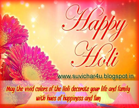 May the vivid colors of the holi decorate your life and family with hues of happiness and fun.