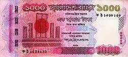 বাংলাদেশী এক হাজার টাকার নোট, 1000 taka, bangladesh taka