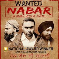 Punjabi-Film-Nabar-Release-Date