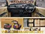 Interior Mobil Honda Mobilio Prestige