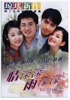 Xem Phim Tân Dòng Sông Ly Biệt