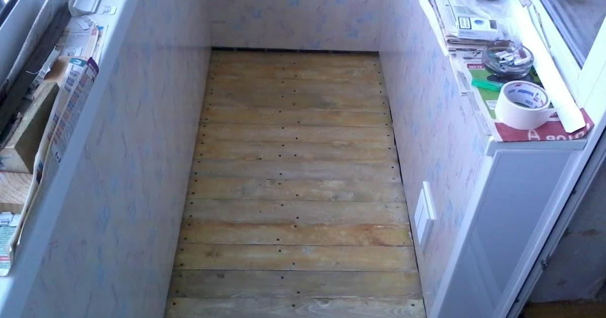 Ремонт своими руками и ногами: деревянный пол на балконе - с.