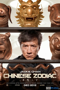 Xem Phim 12 Con Giáp - Chinese Zodiac