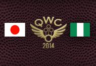 Mundial de Quidditch 2014 QWC_JapanVNigeria_190x130