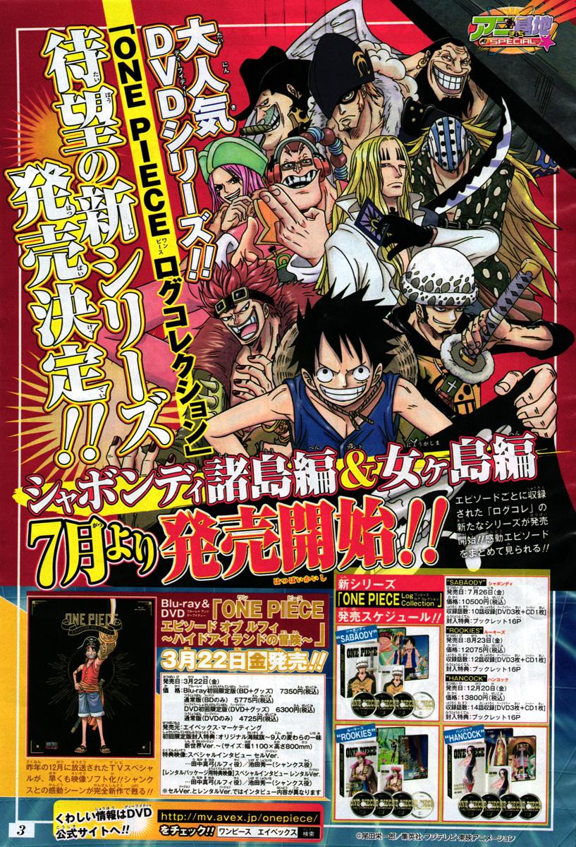 One Piece Chapter 699: Báo sáng 023