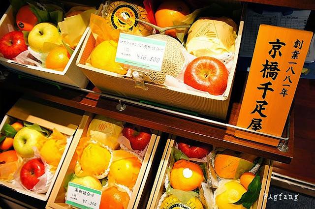 Sembikaya, la frutería más cara del mundo
