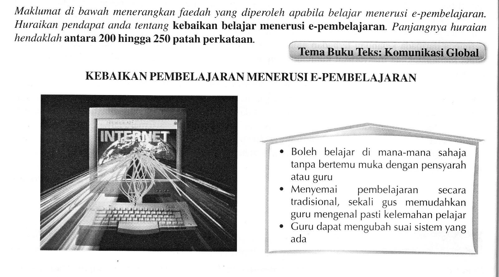 Laman Bahasa Melayu SPM
