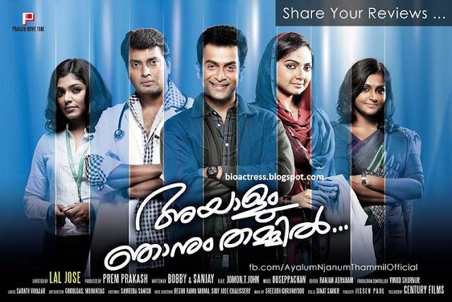 Ayalum Njanum Thammil   Prithviraj, Narain, Samvrutha Sunil, Rima Kallingal and Remya Nambeesan