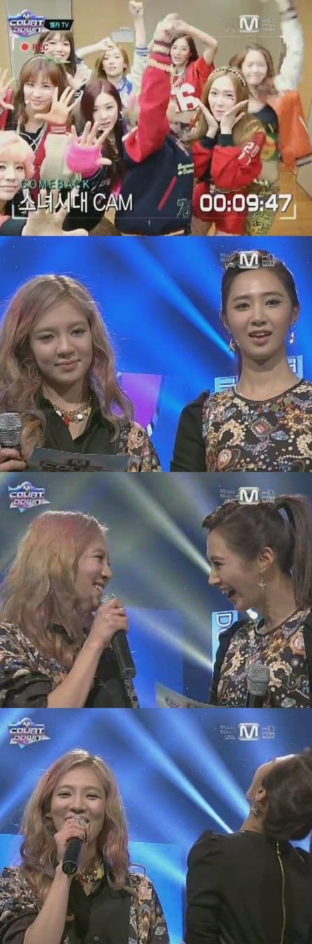 Yuri Tertawa di Mnet 'M! Countdown'