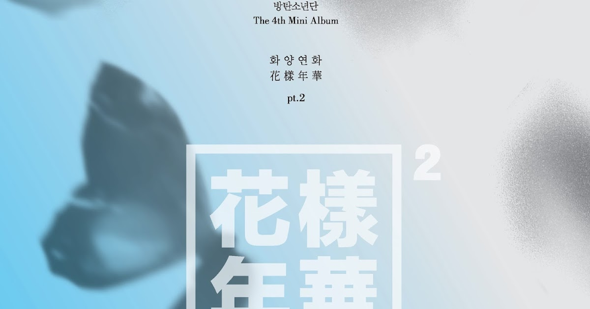 [4th Mini Album] BTS – The Most Beautiful Moment in Life