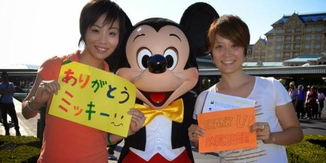 Mitos Paling Aneh Tentang Tokyo Disneyland