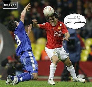 أجمل الصور المضحكة والرائعة فى كرة القدم 0rSPX-06hm_243910156