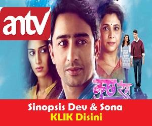 Dev & Sona Antv