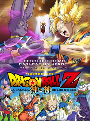 Dragon Ball Z: Kami to Kami