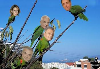 Αλήθεια, από πού κρατάει η πολιτική σκούφια όλων αυτών των ανθρώπων της ενημέρωσης;