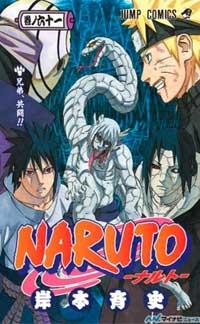 Ver Descargar Naruto Manga Tomo 61