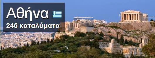 Ξενοδοχεία Θεσσαλονίκη