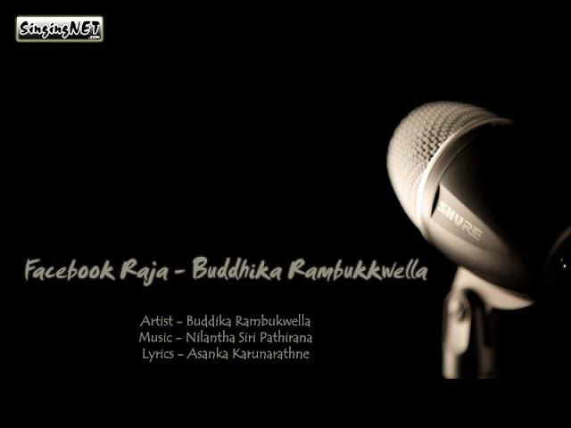 Facebook Raja Mp3, Artist - Buddhika Rambukkwella