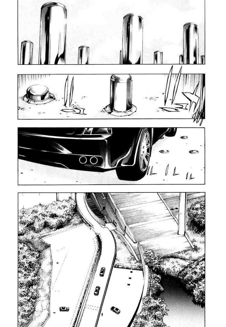 XBlade chap 6 - Trang 5