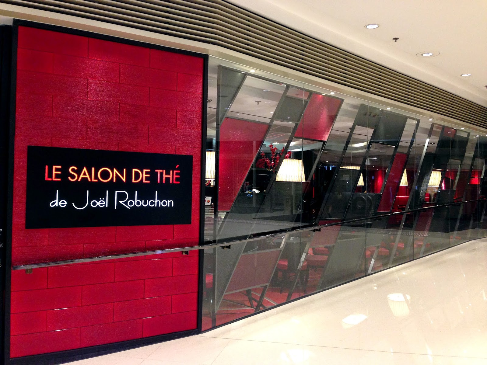 Le salon de th de jo l robuchon elements hong kong - Salon de joel robuchon ...
