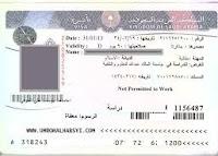 Aplikasi Visa Umroh