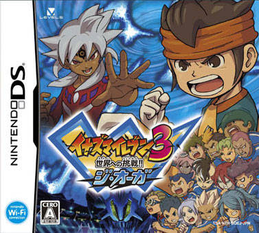 Download  NDS  Inazuma Eleven 3   Sekai Heno Chousen  The Ogre  JAP