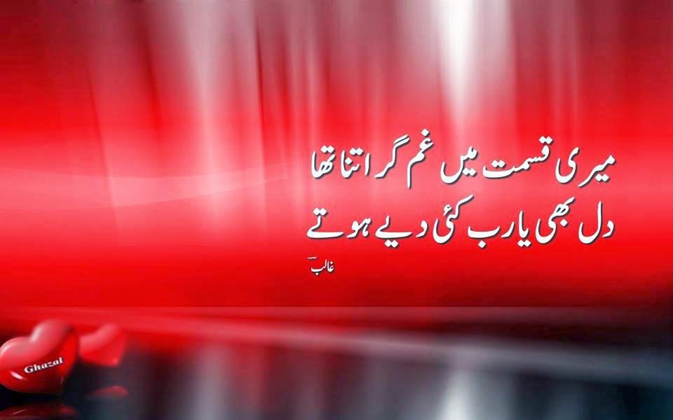 Urdu sad love poetry, Shayari beautifull girl image Pictures ...