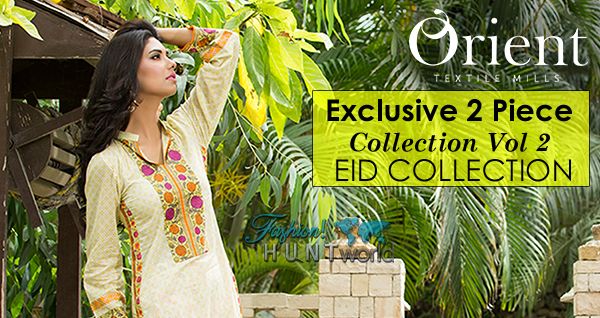 Exclusive 2 Piece Collection Vol 2 - Eid Dresses
