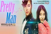 The Pretty Man (Pilot Episode) August 18 2014