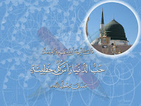 wallpaper islami design photo