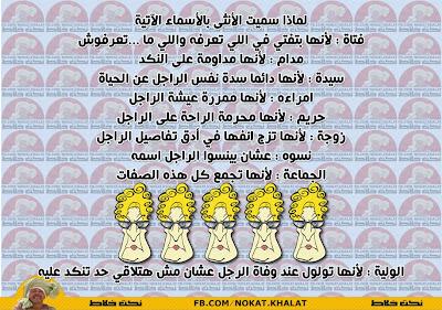 نكت مصرية مضحكة كاريكاتير مصرى مضحك 2013  %D9%86%D9%83%D8%AA+%D9%85%D8%B5%D8%B1%D9%8A%D8%A9+%28372%29