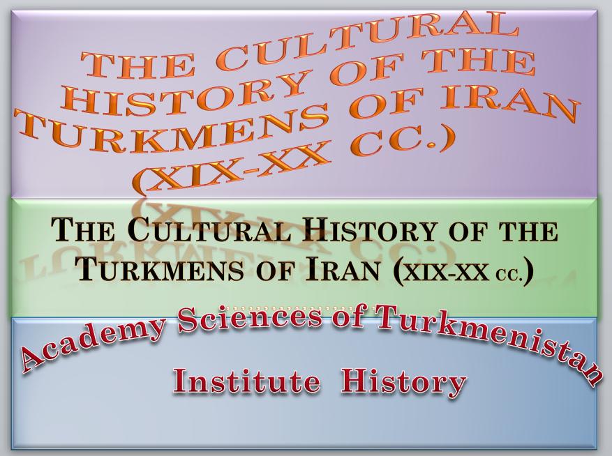 موضوع پایان نامه در آکادمی علوم ترکمنستان - 1995