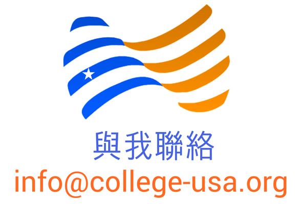 College-USA.org: 您于美国的最佳协助