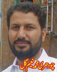 Ch, Muhammad Naeem