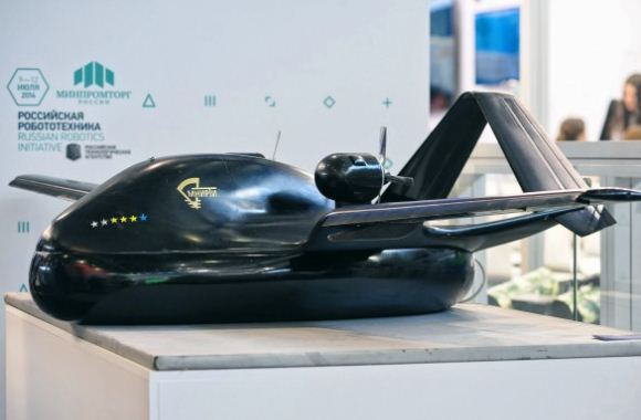 UAV amfibi Chirok