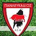 Πανλευκαδιος-ΑΕΚ Αρχαγγελου 1-0