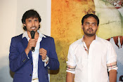 Sri Nilayam Movie trailer launch-thumbnail-15