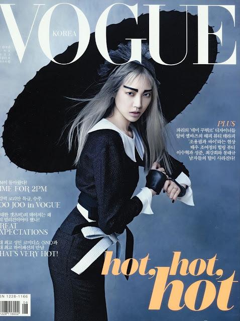 http://2.bp.blogspot.com/-JI9jgZapWSU/UhbFj_0a7EI/AAAAAAAAAq4/Wp_-lOECyhY/s1600/Soo+Joo+Park+-+Vogue+Korea,+June+2013.jpg