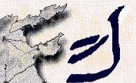 IES Port d'Alcúdia