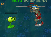 Peashooter Vs Zombies 2