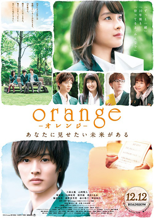 Revelados novo pôster e trailer do Live-action do shoujo Orange