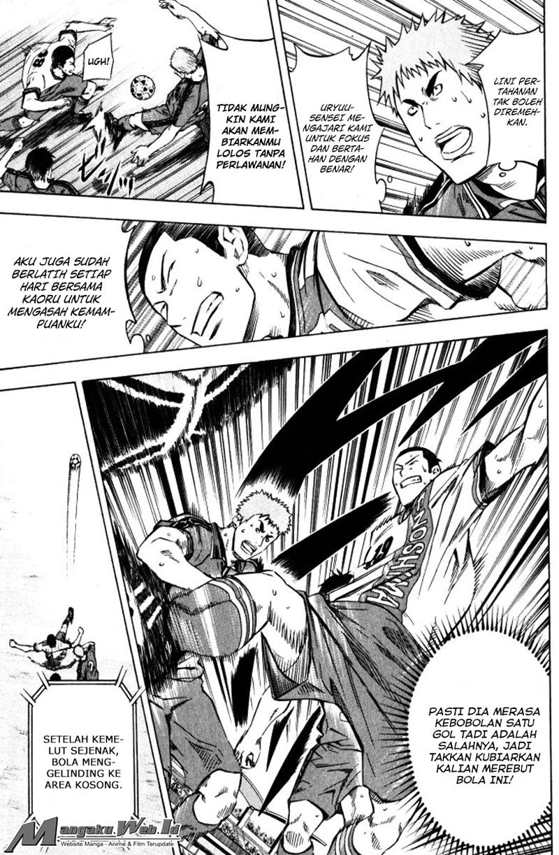 Area no Kishi Chapter 64-16
