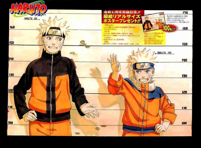 Naruto hokage wallpaper: Naruto shippuden wallpaper